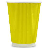 Стаканчик одноразовый, гофрированный, жёлтый, 400 мл
