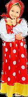 Детский карнавальный костюм Машенька