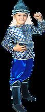Детский карнавальный костюм Витязь