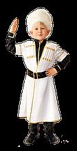 Детский карнавальный костюм Грузин