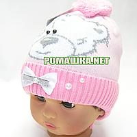 Детская зимняя вязаная шапочка р. 46-48 на флисе с завязками 3869 Розовый 48