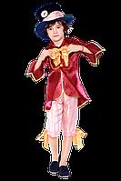 Детский карнавальный костюм Шляпник