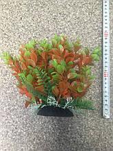 Искусственные растения 097201 (15-20cм)
