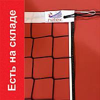 Сетка волейбольная Netex PP/b-3
