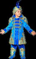 Детский карнавальный костюм Восточный принц