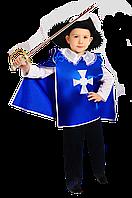Детский карнавальный костюм Мушкетер короля