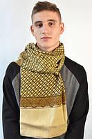 Кашемиром стильный шарф
