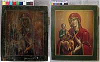 Реставрация картин.  Реставрация икон.  Реставрация фресок.  Реставрация росписей.