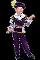 Детский карнавальный костюм Маленький принц