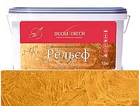 """Штукатурка структурная ІРКОМ """"РЕЛЬЕФ"""" интерьерная 15кг"""