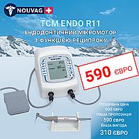 Эндомотор TCM Endo R 11 с реципрокным движением инструмента