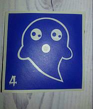 трафарет надпись для биотату Halloween 4