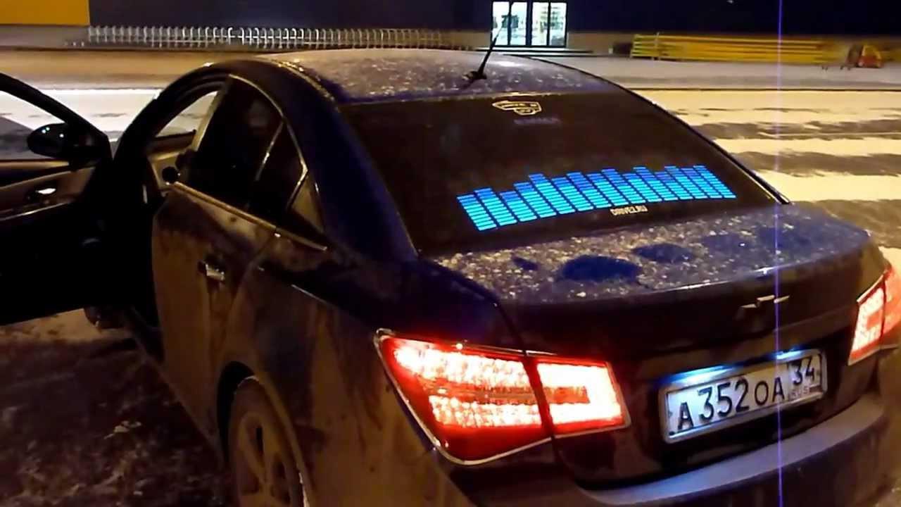 Синій еквалайзер на заднє скло автомобіля (90 х 25 см)