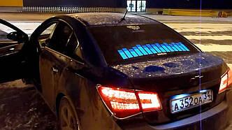 Синій еквалайзер на заднє скло автомобіля (90 х 25 см), фото 2