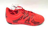Кроссовки подростковые Adidas сороконожки бампы спортматериал красные/желтые AD0067