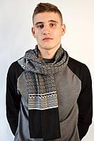 Замечательный утепленный шарф