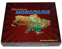 Настольная игра Монополия(Monopoly) Люкс - Украина