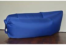 Надувной шезлонг диван мешок ламзак (салатовый, синий, желтый), фото 2
