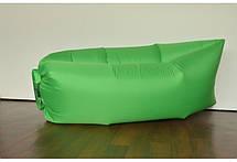 Надувной шезлонг диван мешок ламзак (салатовый, синий, желтый), фото 3