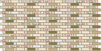 """Листовая панель ПВХ Регул мозаика """"Прованс"""" 0,3мм 957*480мм"""
