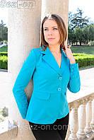 Пиджак женский на 2 пуговицы - Бирюзовый