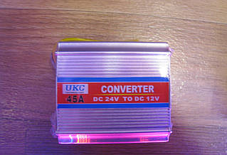 Преобразователь c 24V на 12V 45 Ампер Автомобильный Конвертер