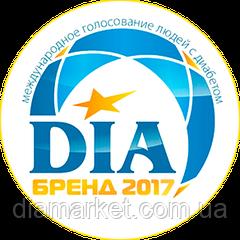 """Ура! """"ДиаМаркет"""" стал победителем в голосовании """"DIAбренд 2017"""" -  номинация """"интернет-магазин для диабетиков"""""""
