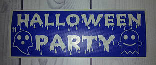 Трафарет надпись для биотату Halloween 11