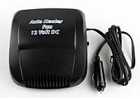 Компактный переносной обогреватель-вентилятор для автомобиля - Auto Heater Fan 200W 12V