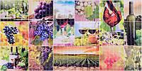 """Листовая панель ПВХ Регул мозаика """"Осень"""" 0,3мм 957*480мм"""