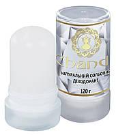 Натуральный солевой дезодорант Chandi, 120г