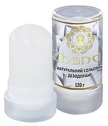 Натуральний сольовий дезодорант Chandi, 120г
