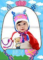 Шапочка  детская зимняя на завязках