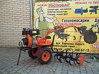 Мотоблок Форте-105 в Луцке