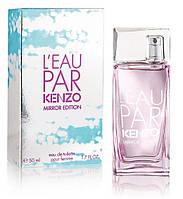 Женская туалетная вода  L`Eau par Kenzo Mirror Edition Pour Femme Kenzo - 100 мл (ЗЕРКАЛА)