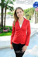 Пиджак женский на 2 пуговицы - Красный