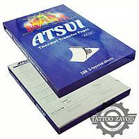 Трансферный лист ATSUI