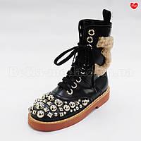 Ботинки MIU MIU в Украине. Сравнить цены, купить потребительские ... 0dbb14571e0
