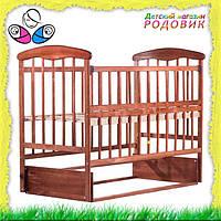 Кроватка детская деревянная с маятником и откидной боковушкой