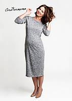 Модное платье для беременных в Украине. Сравнить цены, купить ... ba326b2191c