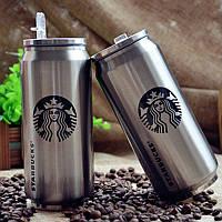 Банка Vacuum Cup Starbucks для охлажденных напитков