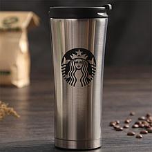 Стальной тамблер Starbucks (разные цвета)