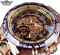 Мужские часы автоматические золотые Winner Победитель