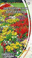 """Семена цветов Цветочная смесь """"Бордюрная"""", однолетнее, 0,5 г,  """"Семена Украины"""", Украина."""