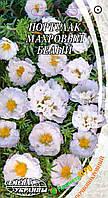 """Семена цветов Портулак махровый, белый, многолетнее 0.1 г, """"Семена Украины"""", Украина"""