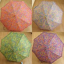 Женская трость с рюшиком на 8 спиц Star Rain (4 расцветки)