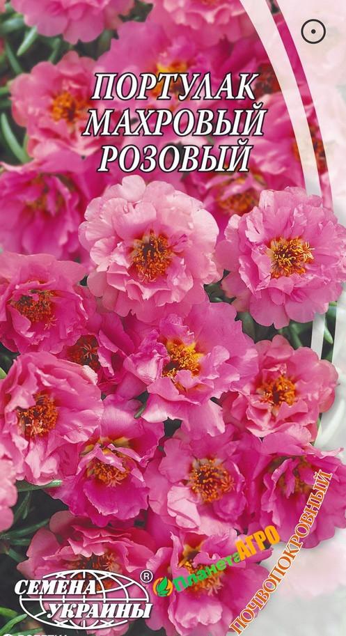 Семена Портулак махровый розовый 0,1 г, Семена Украины
