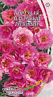 """Семена цветов Портулак махровый розовый, многолетнее 0,1 г, """" Семена Украины"""",  Украина"""