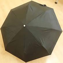 Мужской зонт Star Rain механика, 8 спиц