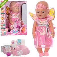 Пупс Baby Born 8020-460 Кукла Беби Борн